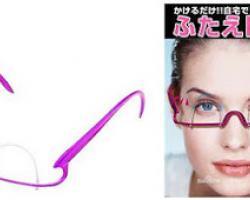 雙眼皮眼鏡不可能取代雙眼皮手術